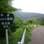 ぐるっと横松郷から笠山峠ライド