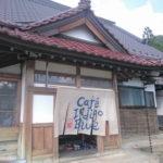 奥多摩に出来たオシャレなカフェに行ってきたよ