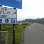 富士いちに行ってきました。 その1  ずっと上りの前半戦編