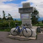 渋峠に下見に行ってきました! その5 最高地点でおチャラケ編